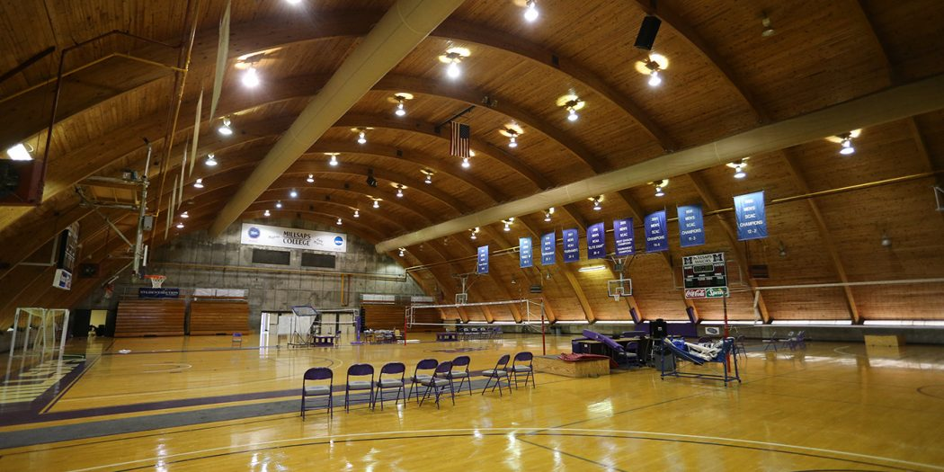 Millsaps College will be the site of the 2016-17 Volleyball Championship Finals